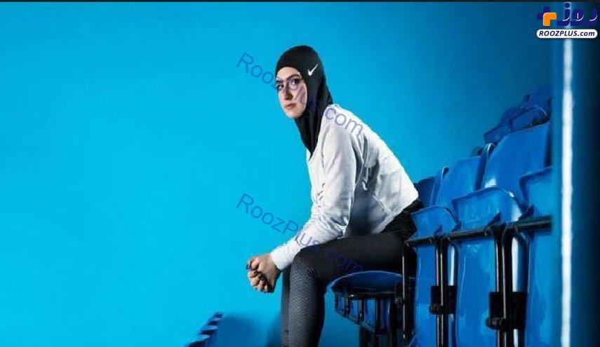 حجاب ورزشی برند معروف/عکس