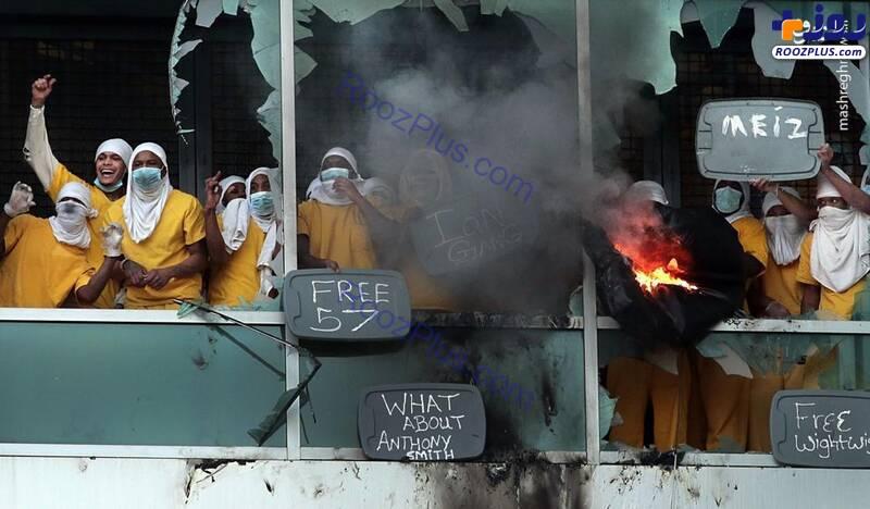 شورش در زندان سنت لوییس آمریکا به خاطر کرونا!+عکس