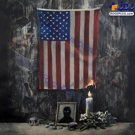 بنکسی هم پرچم آمریکا را آتش زد +عکس